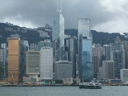 Hong Kong Central Island