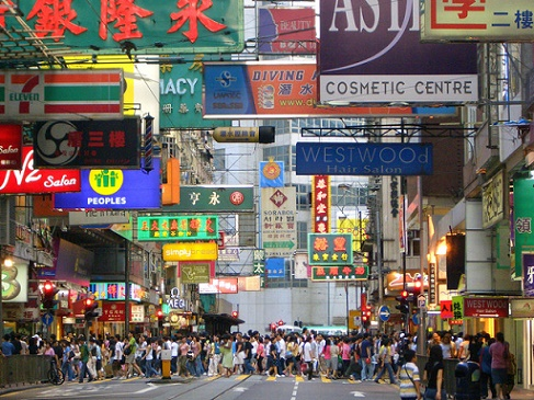 percival street hong kong