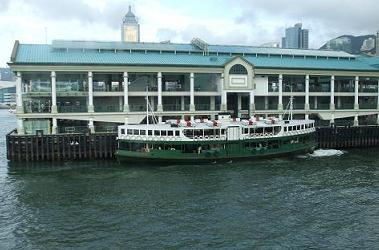 Star Ferry at the station in Central