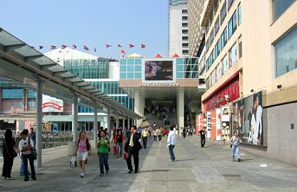 harbour city HK